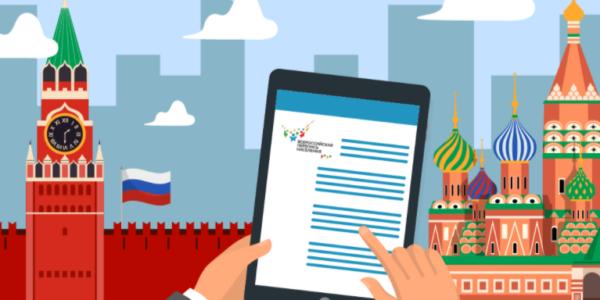 В России началась цифровая перепись населения