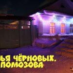Конкурс «На лучшее новогоднее оформление придомовой территории»