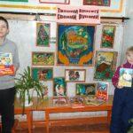 Выставка детских работ в технике ниткография «Творим красоту своими руками»